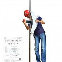 绳索张力测试方法 100KN测力仪