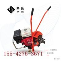 锡林郭勒盟鞍铁内燃铁路锯轨机NQG-6.5